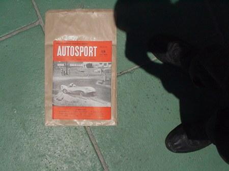 Old car mag