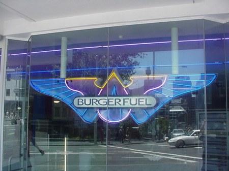 Kiwi burger`