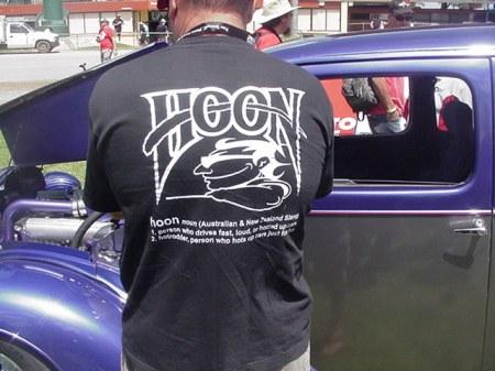 Hoon?