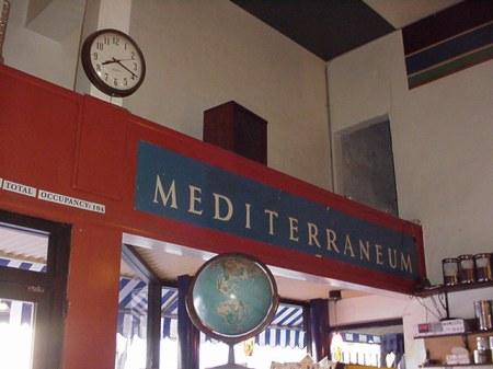 Mediterranium Cafe